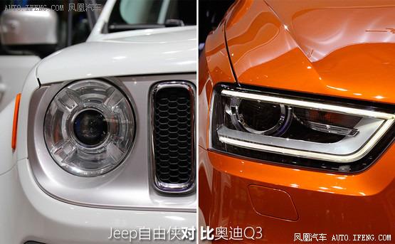 jeep自由侠vs奥迪q3 30tfsi 个性与颠覆