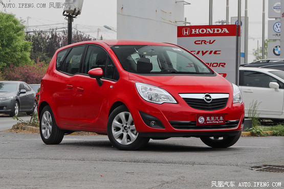 欧宝麦瑞纳郑州现车 购车最高优惠2.5万