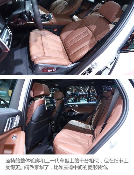 依旧是同级的尖子生 巴黎车展体验全新宝马X5