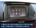 2015款 马自达6 Atenza 阿特兹 2.5L 蓝天运动版