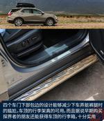 2017款 雪佛兰探界者 550T 自动四驱捍界版