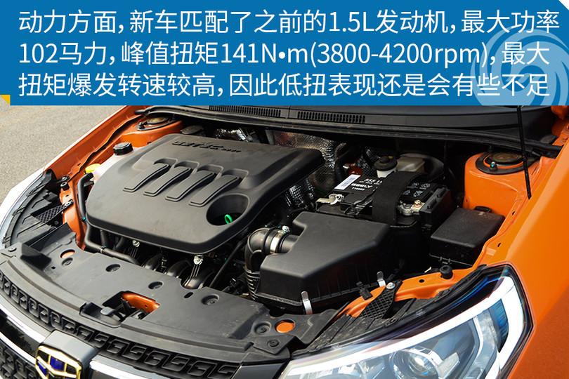 吉利汽车金刚车变速箱结构图