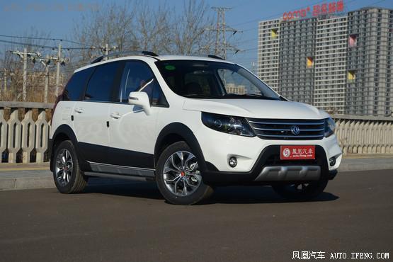 景逸X5南京优惠0.65万元 有现车销售