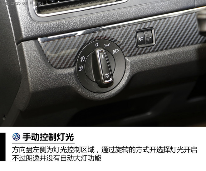 朗逸车窗控制电路图