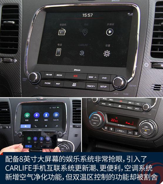 净化系统已经在现代起亚集团旗下的车型中逐渐普及,遗憾的是,或