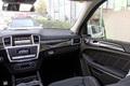 梅赛德斯-AMG GL级 AMG 实拍内饰图片