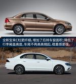2016款 大众宝来 230TSI 自动豪华型