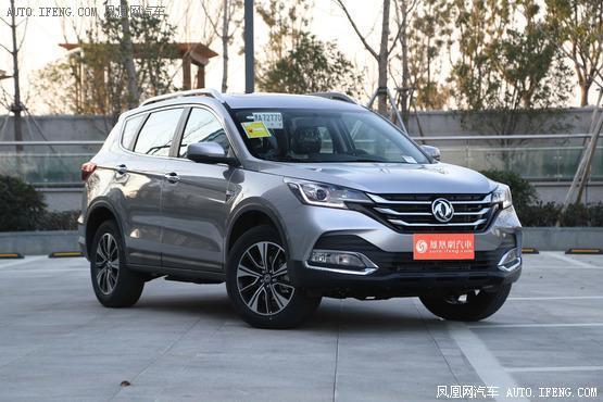 东风风神AX7新车型上市 高性价比路线