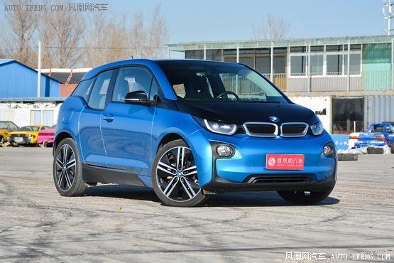 宝马i3长沙新低价 现车优惠3.6万元