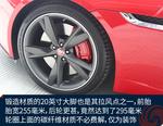 2019款 捷豹F-TYPE 2.0T 硬顶版