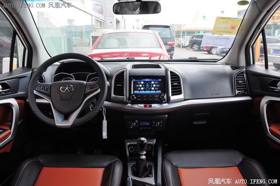 2014款 江淮瑞风S3 1.5L 手动豪华智能尊享版