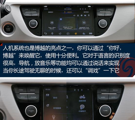 试吉利博越1.8T四驱版 驾驭你的另一面