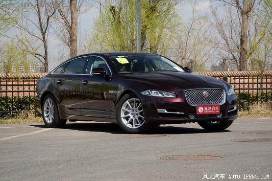 捷豹XJ最高直降25.3万元 店内少量现车