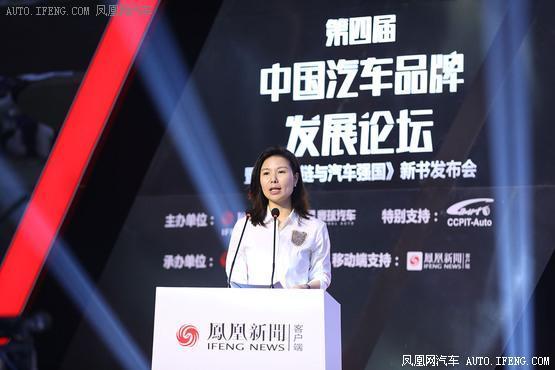 池小燕:把握历史机遇 讲好新时期的中国品牌故事