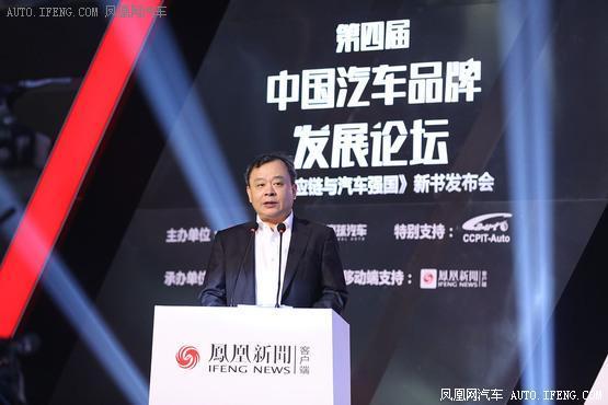 王侠:中国汽车品牌面临走向成熟的终极大考