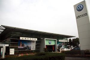 苏州广沣汽车