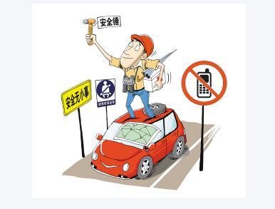 临沂开元温馨提示夏季行车安全常识图片