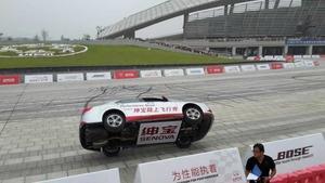 瑞众北京汽车