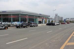 北京现代汇华店