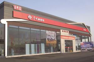 吉刚吉鑫4S店
