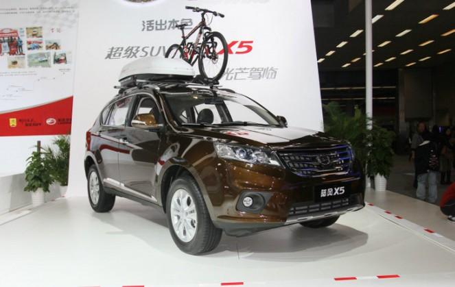 江铃陆风x5购车送价值2668限量版山地车 浙江 高清图片