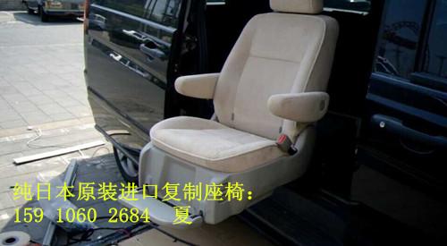 日本原装进口福祉座椅