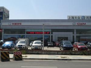 鸿燕津丰长城