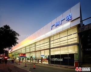 广州进口现代