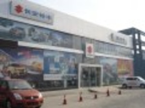 中佰铃木4S店