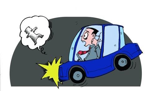 万一开车撞人了,怎么办
