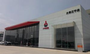 江苏大乘机电