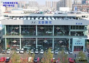 北二路沈阳汇众店