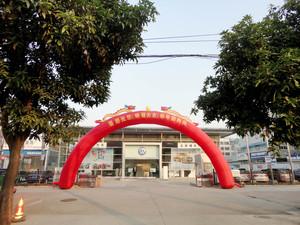 玉林通承上海大众