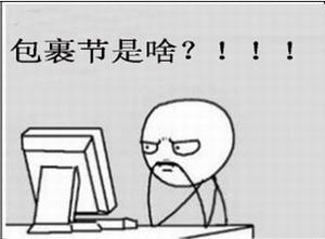 河南省新汇通
