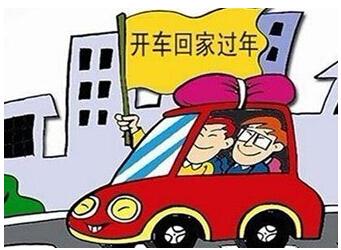 春节堵车矢量图