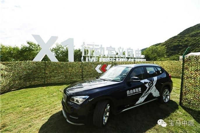 新bmw x1携北京长城森林艺术节-金华骏宝行汽车_凤凰
