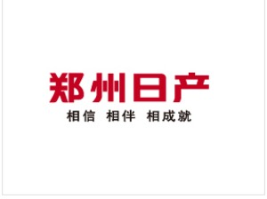 贵州钟裕日产