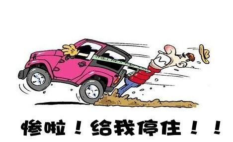 动漫 卡通 漫画 设计 矢量 矢量图 素材 头像 469_285