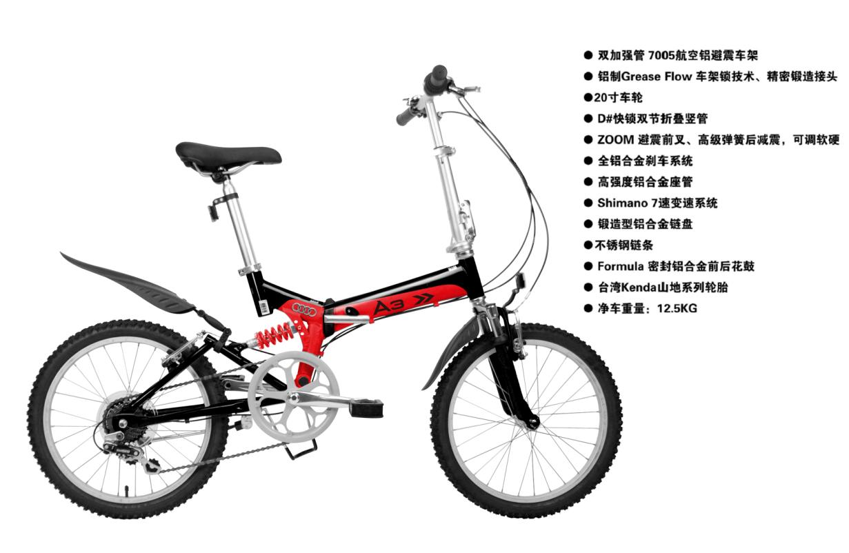 未来何以如此轻盈,奥迪a3原装进口自行车市场价仅售3500元,欢迎您前来