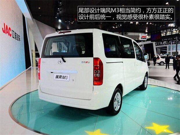 7座创客MPV,江淮瑞风M3高清图片