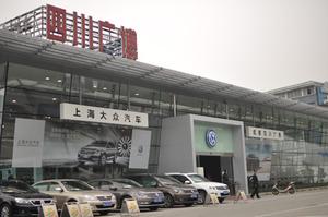 广博4S店