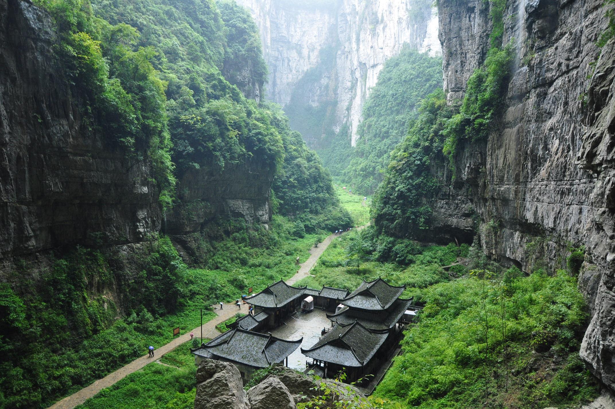 重庆武隆仙女山旅游自驾游攻略-中致远凯迪拉