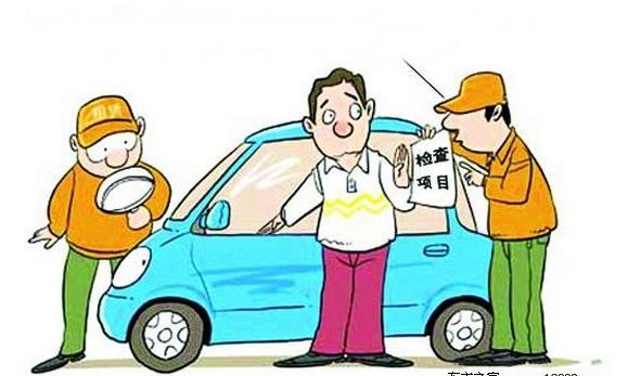 汽车维修图片素材头像