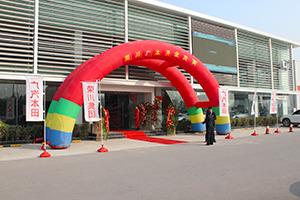 荣川广本4S店