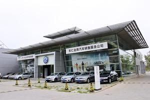 北京东仁金舆