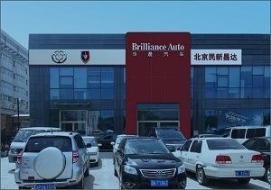 北京民新昌达