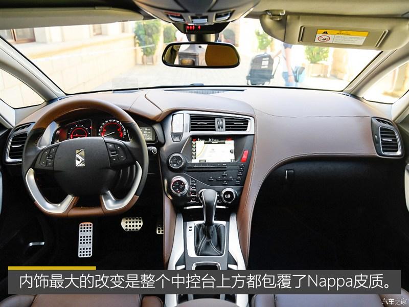 全新升级 解读长安标志 雪铁龙DS5 东莞永高清图片