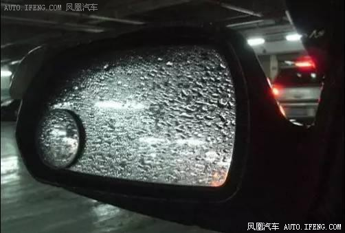 雨天开车后视镜看不清怎么办 几个小妙招轻松解决!