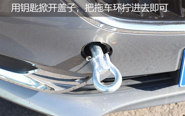 车头的小圆盖有什么用?关键时候能救急!
