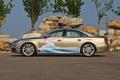Audi Sport S8 实拍外观图片